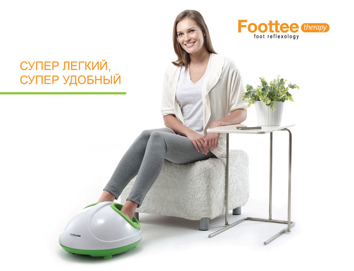 Массажер ног OGAWA Foottee Therapy OF1708