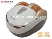 Массажер для ног Hansun footure FC8901 Gold