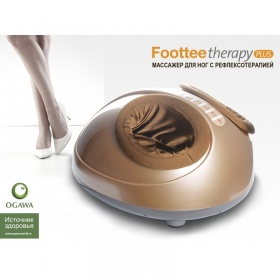 Массажер ног OGAWA Foottee Therapy Plus OF1718